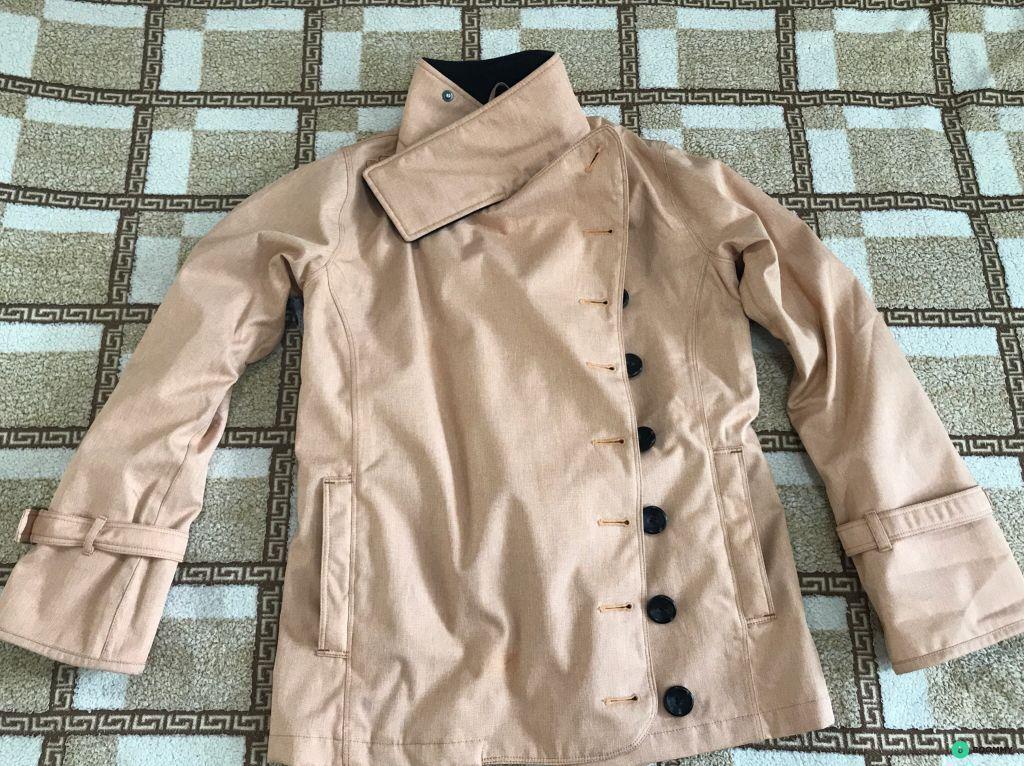 Горнолыжная куртка Romp