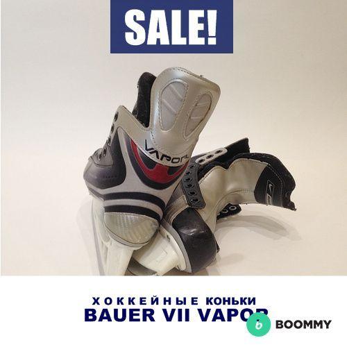 """""""Bauer VII Vapor"""" хоккейные коньки, б.у"""