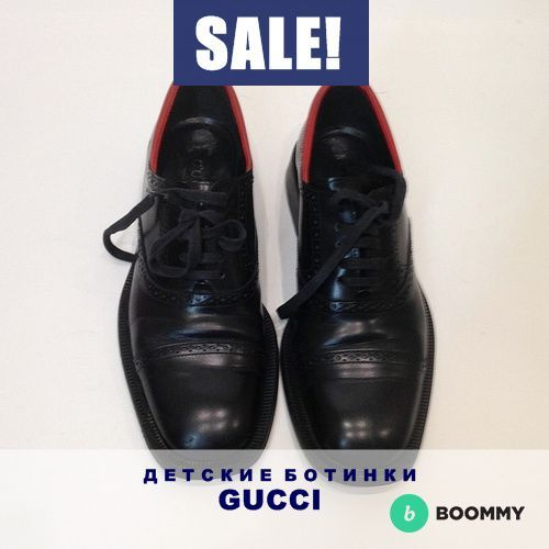 "Детские ботинки ""Gucci"" оригинал, б.у"