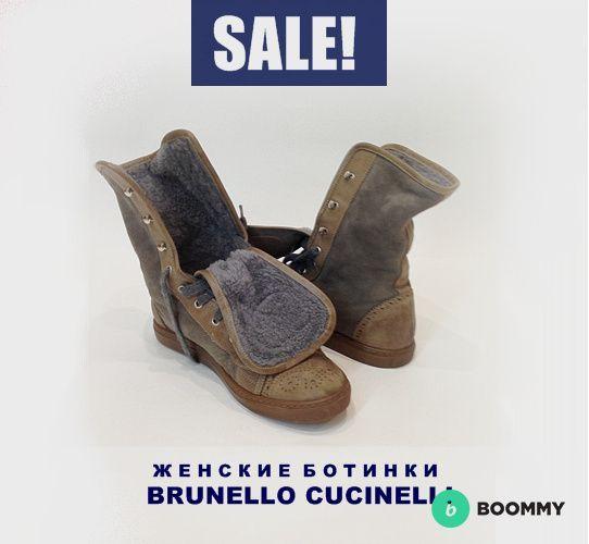 "Женские ботинки "" Brunello Cucinelli"" оригинал, б.у"