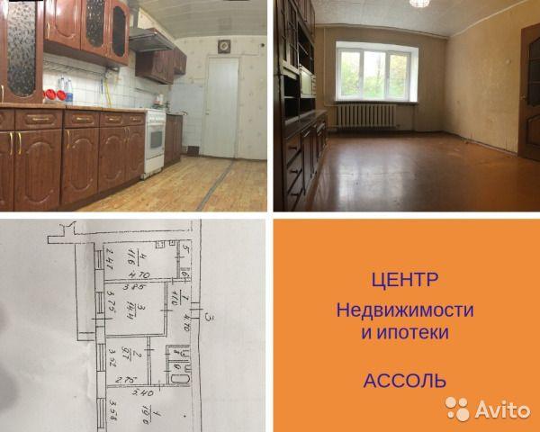 3-к квартира, 71 м², 1/12 эт.