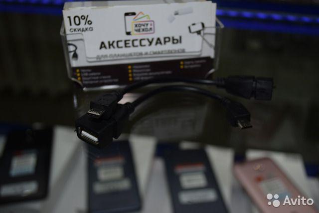 OTG Micro USB черный