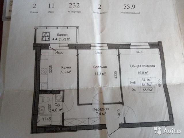 2-к квартира, 55.9 м², 11/16 эт.