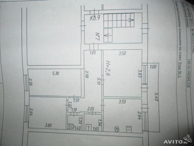 3-к квартира, 59.4 м², 1/2 эт.