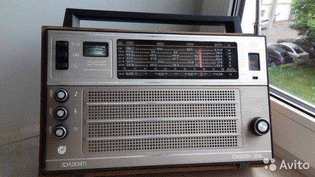 Радиоприемник Горизонт