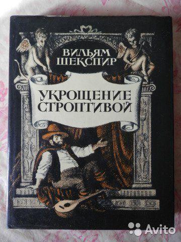 В. Шекспир: 3 книги
