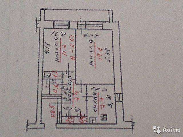 2-к квартира, 48.8 м², 2/5 эт.