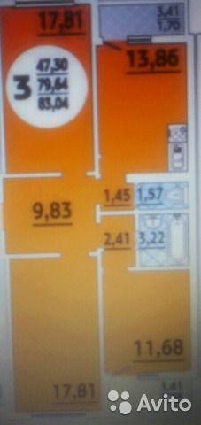 3-к квартира, 83 м², 4/18 эт.