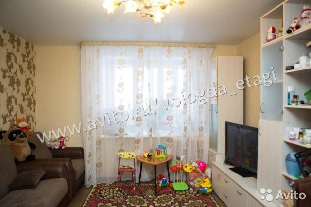 3-к квартира, 74 м², 9/10 эт.