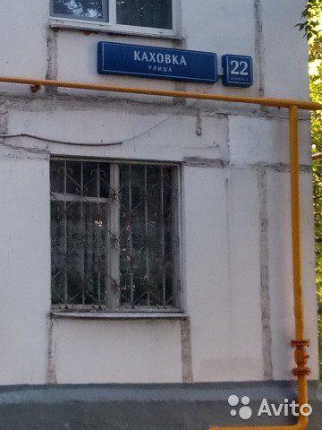 3-к квартира, 65 м², 3/12 эт.