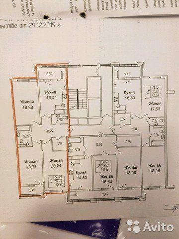 3-к квартира, 106 м², 9/10 эт.