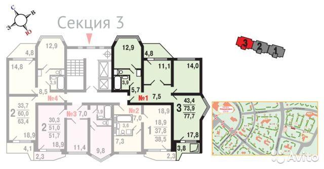 3-к квартира, 78 м², 3/17 эт.