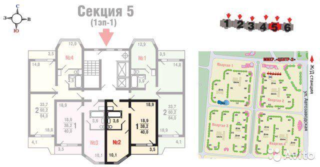 1-к квартира, 39 м², 6/17 эт.