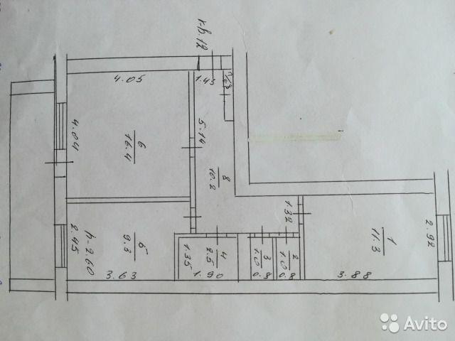 2-к квартира, 51.7 м², 2/2 эт.
