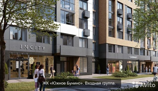 1-к квартира, 35.6 м², 4/14 эт.