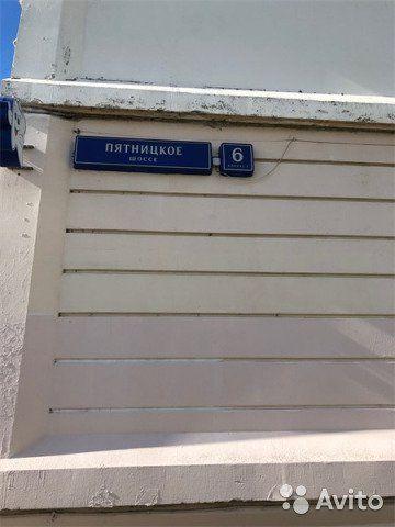 1-к квартира, 34.3 м², 7/16 эт.