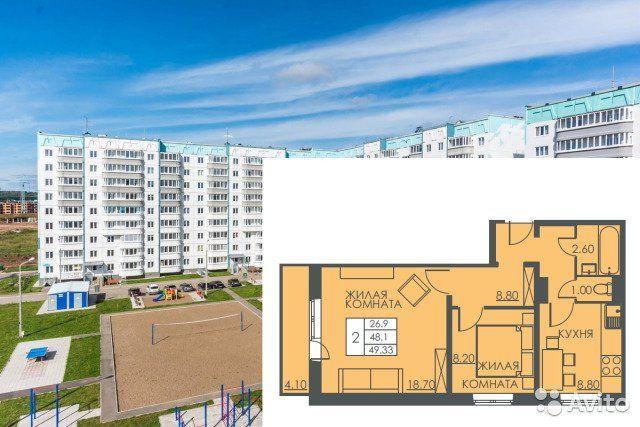 2-к квартира, 49.3 м², 3/9 эт.