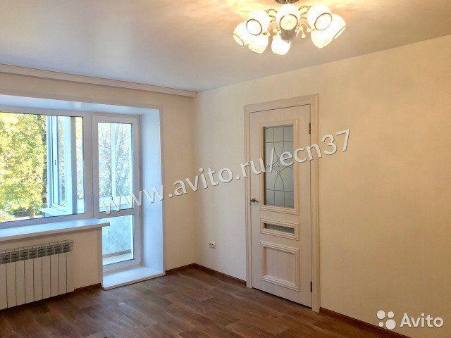 2-к квартира, 44 м², 2/5 эт.
