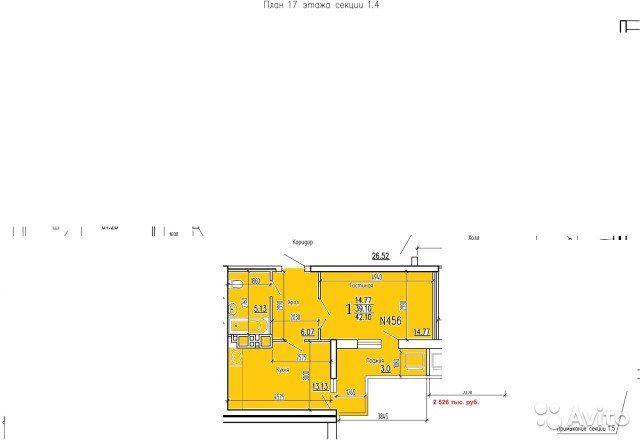 1-к квартира, 42 м², 17/20 эт.