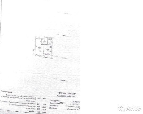 1-к квартира, 44.6 м², 12/16 эт.
