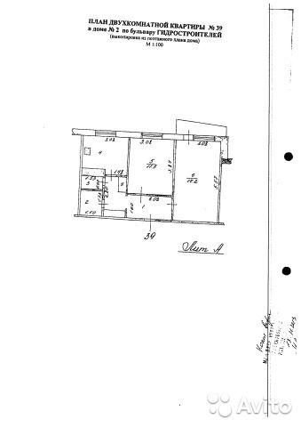 2-к квартира, 49.8 м², 1/9 эт.