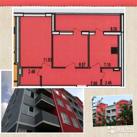 2-к квартира, 44.7 м², 3/5 эт.