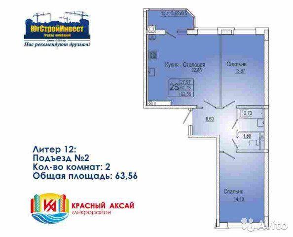 2-к квартира, 63.6 м², 10/20 эт.