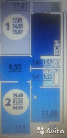 2-к квартира, 65 м², 17/18 эт.