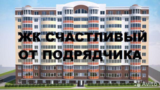 1-к квартира, 42.8 м², 7/12 эт.