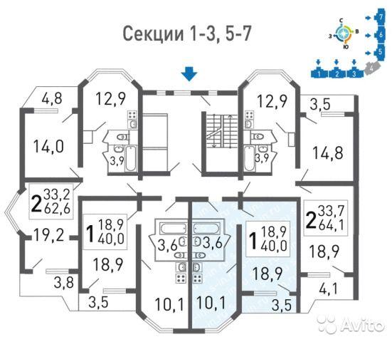 1-к квартира, 39.6 м², 13/17 эт.