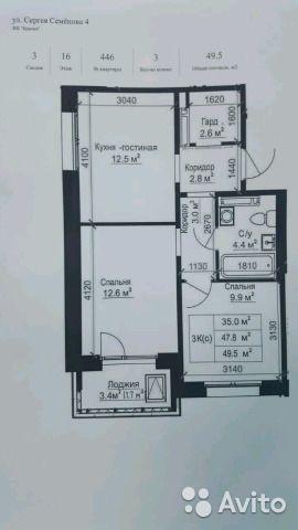 3-к квартира, 50 м², 2/16 эт.