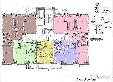 1-к квартира, 26 м², 4/5 эт.