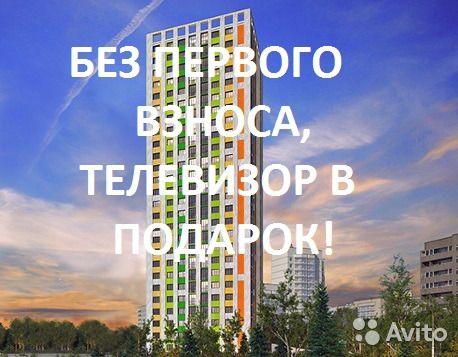 1-к квартира, 39 м², 7/25 эт.