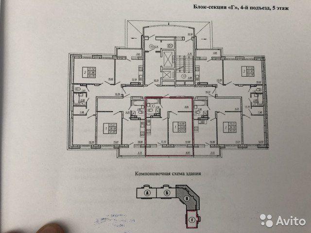 1-к квартира, 42.5 м², 5/14 эт.