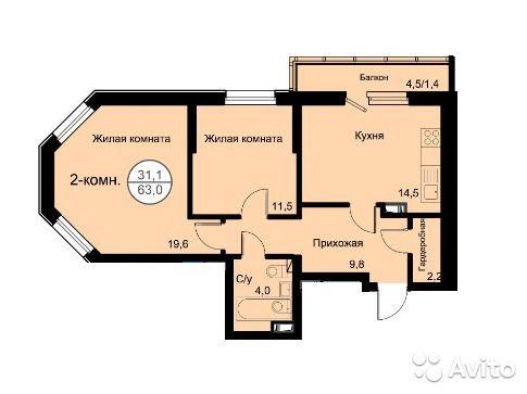 2-к квартира, 63 м², 3/24 эт.