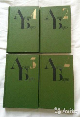 А. Барто в 4 томах полное собрание сочинений