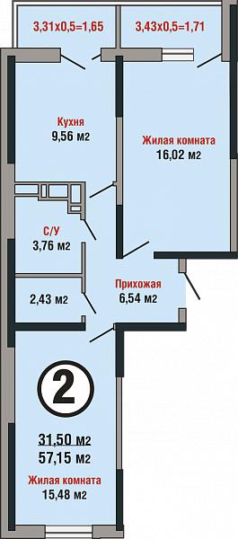 2-комнатная квартира (61 м²)
