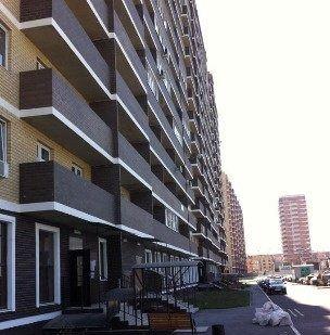 1-комнатная квартира (43.3 м²)