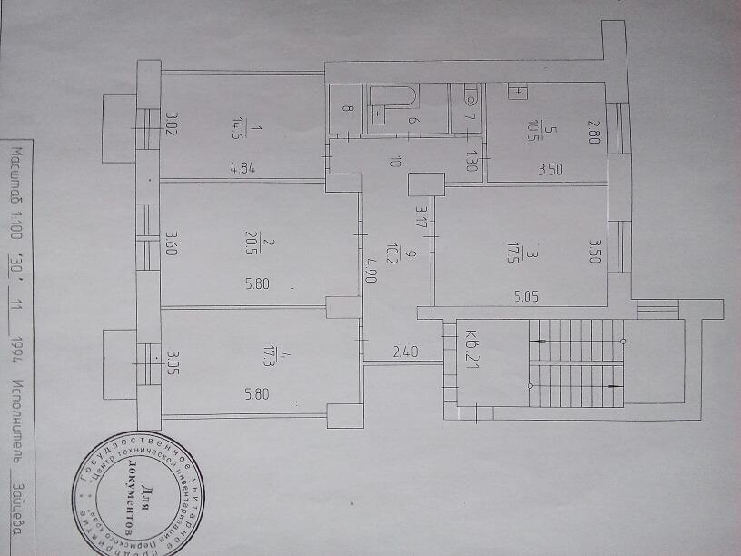 Квартира, 4 комнаты, 102 м²