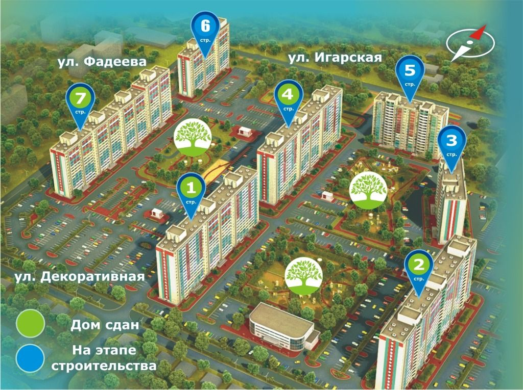 3-комнатная квартира (81.98 м²)