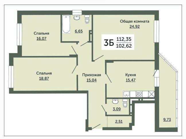 3-комнатная квартира (112 м²)